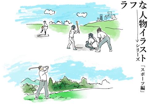 Sports Sports Scene Baseball Golf