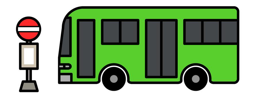 Bus 7