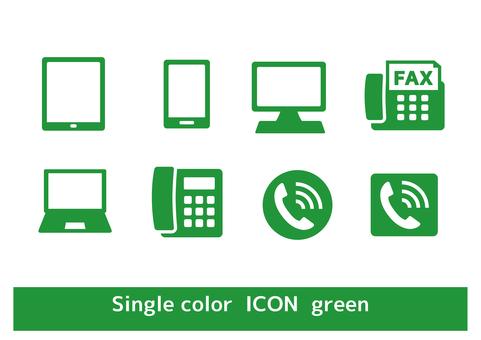 Telephone fax mark set green