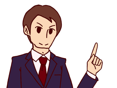 Businessman (pointing)