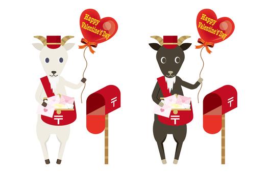 Valentine Material 21 (goat 02 set)