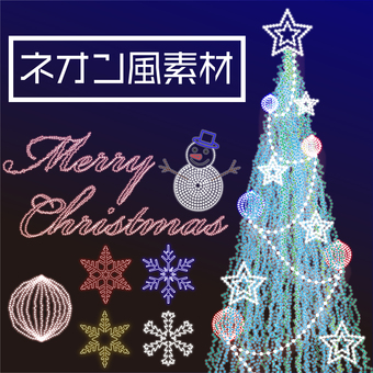 Neon style Christmas material