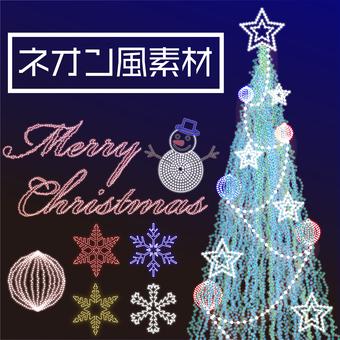 霓虹灯样式圣诞节材料