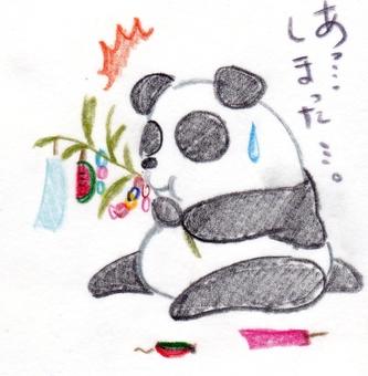 Panda Tanabata