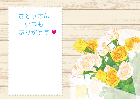 White and yellow roses card