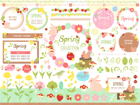 Cute Spring Collection 2