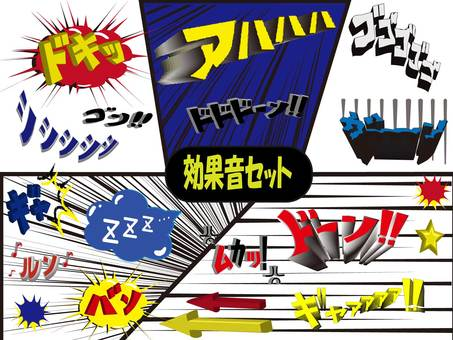 Katakana sound effect set