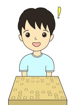 Boys playing shogi 1