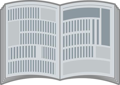 열린 신문 1