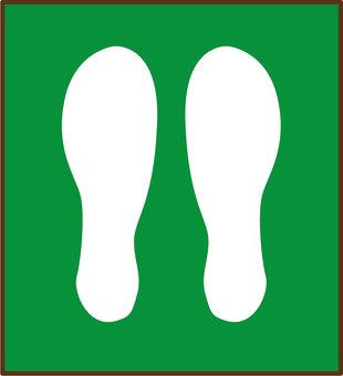 Weight measurement _ feet