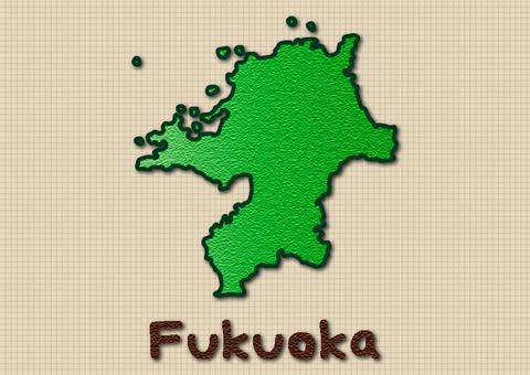 후쿠오카 현