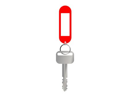 Key key holder