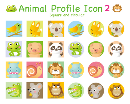 Set of animal icons (2)