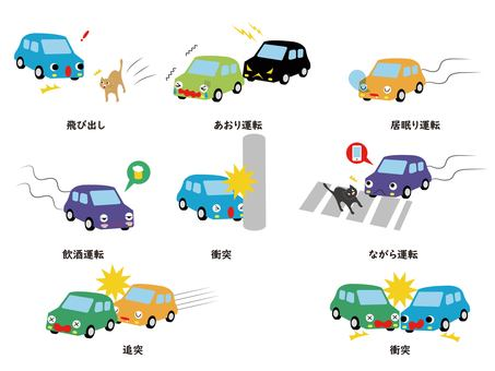 Cute car accident