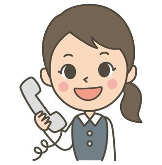 Make a call (OL)