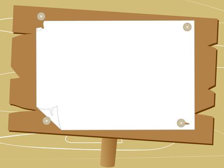 It's a board.
