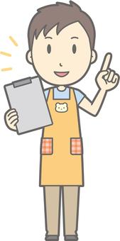 Nursery teacher - finger pointing file - whole body