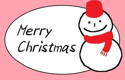 "Merry Christmas"""