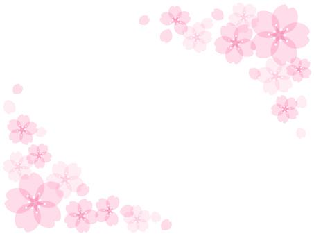 Sakura A Frame 2