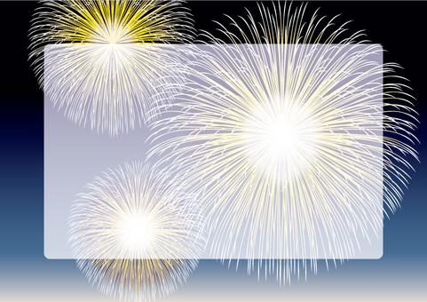 Ootama Fireworks 2