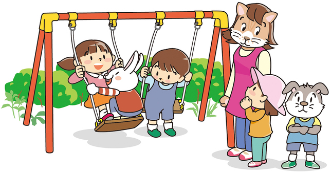 Swing in kindergarten