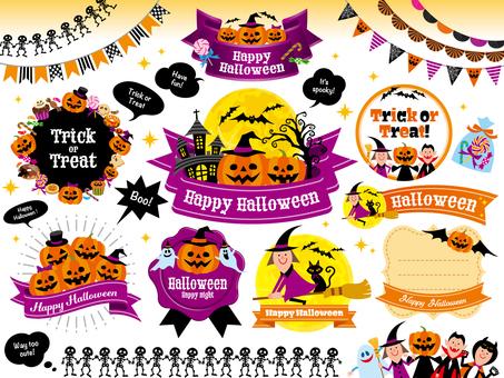 Halloween title set 2