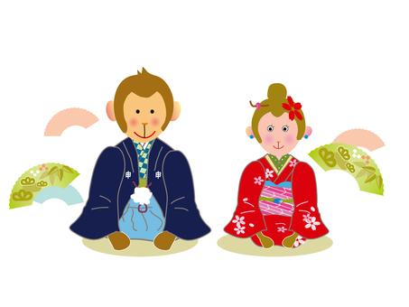 Saru _ New Year 02