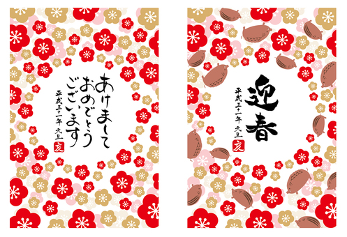 2019 New Year's card design plum and 2 kinds of oil