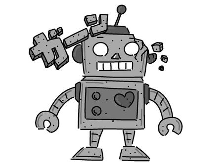Robot [Ghan]