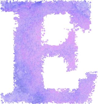 字母E水彩