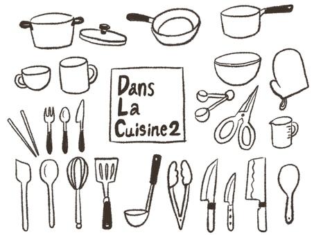 キッチン用品イラスト2
