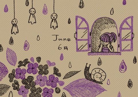 梅雨1 カフェ風