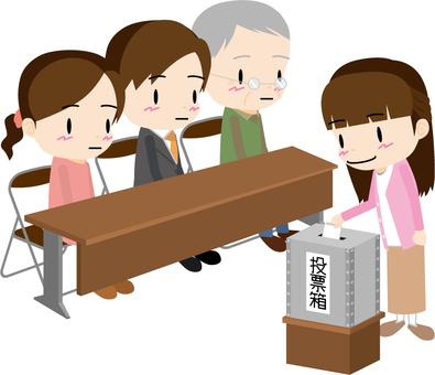Voter witnesses