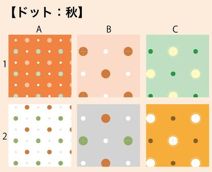 Pattern dot (autumn)
